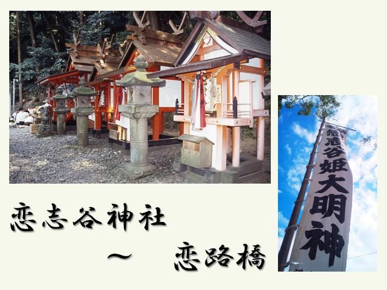 http://www.vill.minamiyamashiro.lg.jp/cmsfiles/contents/0000000/704/koishidani.jpg